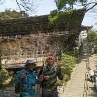 「書写山「圓教寺」!!「西の比叡山」!!