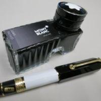 「黒」が苦手なので、万年筆もインクも… ^_^