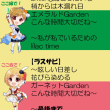 KmMd&福岡lilac&断酒