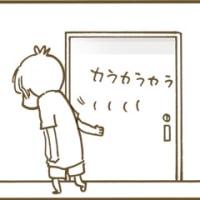 戸の滑りがよくてね