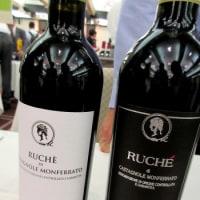 伊ピエモンテの地場品種ブドウ「ルケ」のワイン