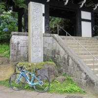 自転車購入から4ケ月