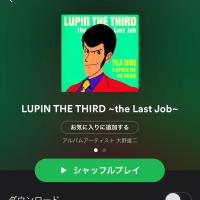 通勤時にSpotifyで音楽を聴いてます。