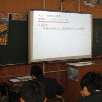 上越市立城北中学校「職業人に学ぶ会」