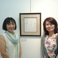 東村山教室・久米川教室のお生徒さん達の展示会の様子です7