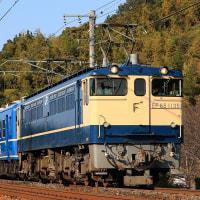2016-11-07_Passenger&Freight.