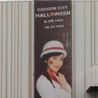鈴木梨央ちゃん cocoon2のイベント