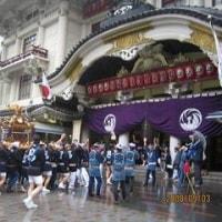 週末つれづれ草子(2008年5月25日)