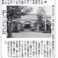 松宮輝明・戊辰戦争の激戦地を行く(30)
