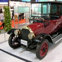 Mitsubishi Model A 1917-���ե����åȤ��Ϥ�������줿��ɩ A��