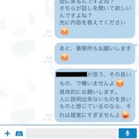 どてらの季節がやってきた?