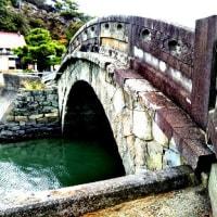 和歌の浦の「不老橋」を渡ってみた ランチは黒毛和牛のハンバーグ