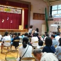OMOIYARI音楽会in高光小学校