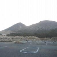 11月25日(金)のえびの高原