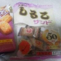 お菓子選手権