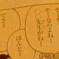 BuB?:ReD?:?cult?(・ω・;)?(; ・ω・;)?(; ・ω・)?tluc?