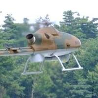 美浜原発周辺で陸自無人機飛行訓練