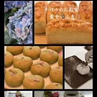 6月25日Cake&Desert+特パンクラス