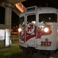 JRのカープ電車!
