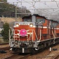 岡山の列車(特別なトワイライトエクスプレス)