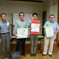 第44回日本将棋連盟稲美支部例会 の結果発表