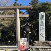 VTR-Fで鹿島神宮