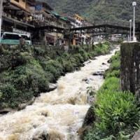4つの世界遺産を巡るペルー8日間(NO.5)