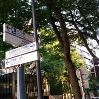 ★地方自治法研修(横浜市)