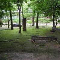 楽しい栗林公園