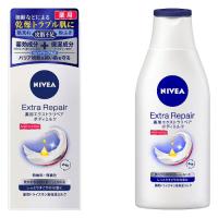 乾燥肌対策「ニベア エクストラリペアボディミルク」(^_^;)