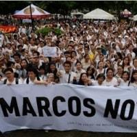 フィリピン・ドゥテルテ大統領の戒厳令 対象地域・期間も拡大の可能性 暴力の矛先も・・・