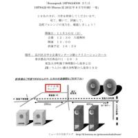 <S-045> ��������ξ��ٹ�