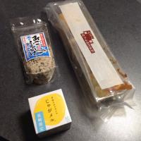 長崎のお土産