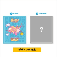 WJSJ(宇宙少女)/VOL.1: HAPPY MOMENT