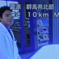 10/21  今、鳥取で地震 M6.6 深さ10Km