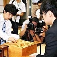 恐るべし中学生棋士