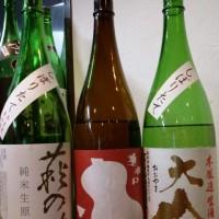 北海道・東北地方の日本酒 其の37