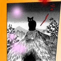 最後はやっぱりニャお~ンでキメよう! 新選組マンガ『黒猫~沖田総司~』24コマ目どぇ~す・動画も見てネ