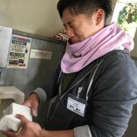 東京で体を使って心を磨く