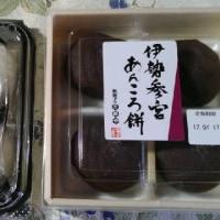 菓子博に因んだ和菓子♪