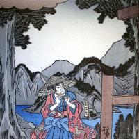 28日は境内社の曽我神社例祭です。