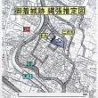 姫路の旧街道を歩く 西国街道篇5