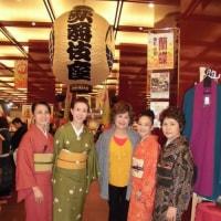国際魅力学会後援 林良江さん・一戸 都さんの出版パーティー開催!