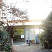 東京理科大市民会講座