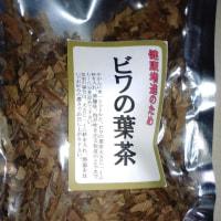 琵琶の葉茶の効能と副作用