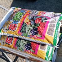 <花と野菜の土>買いました。