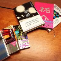 ガーデニングと読書