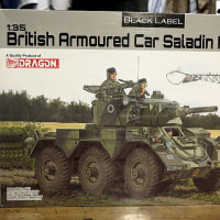 イギリス軍装甲車サラディンMK.II