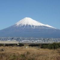 富士山 十景
