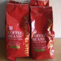 コーヒー豆を注文した